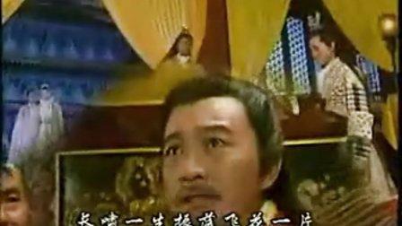 电视剧《凤在江湖》片头视频 主题歌 江湖