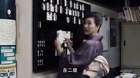 《相棒剧场版:米泽守鉴定簿》