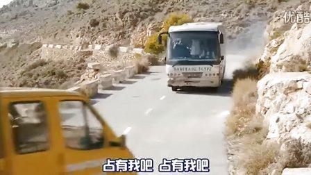 濒临崩溃的生活预告片