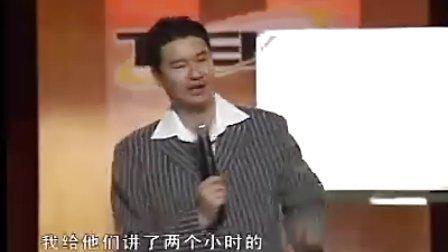 李强-魅力口才精华版02