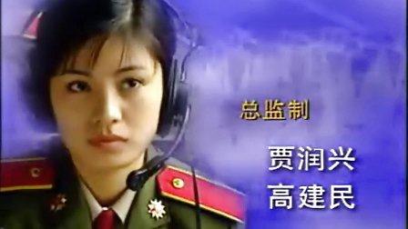 《红十字方队》片头主题歌