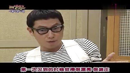 朴艺珍天煕离开泪满面 20090621