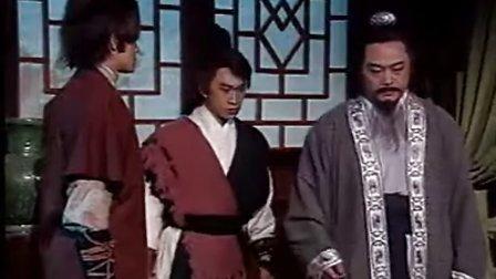 刘伯温传奇28.天伦泪