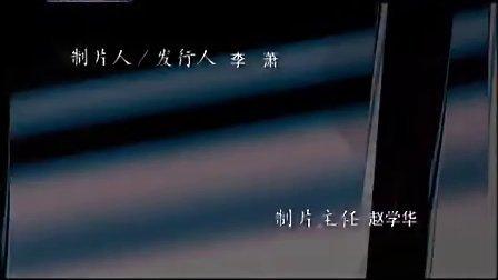 《江阴要塞》片头曲