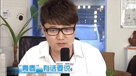 肖央:拍快乐男声的故事