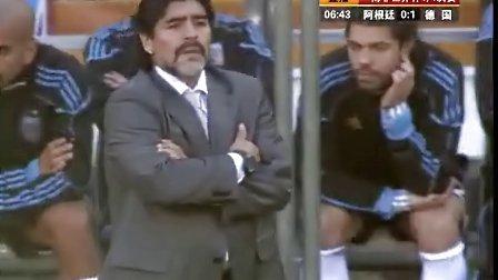7月3日世界杯1/4淘汰赛 德国4:0阿根廷 全场回顾 勒夫成竹在胸 马拉多纳面色凝重