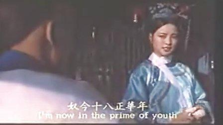 李谷一《艳阳天》