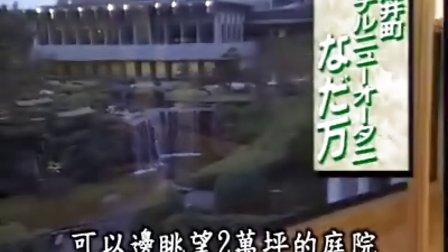 料理东西军 2010 鯈鱼全席VS全虾御膳 100221