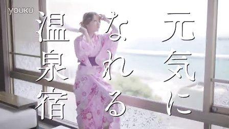 大江戸温泉物語「浴衣」物語篇 _ AKB48[公式]