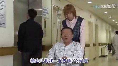 《不良家族》片段之爷爷逃跑