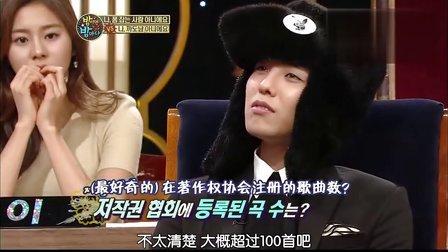 中字【综艺】20110110 SBS 每天每夜 嘉宾:GD权志龙