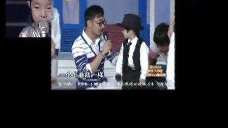 牛人故事之迷你小迈克 小宝王一鸣(一)