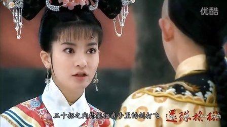 《新还珠格格》首款片花曝光 李晟像足赵薇