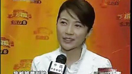 《十万人家》颜丙燕演浙江女 讲述幕后故事