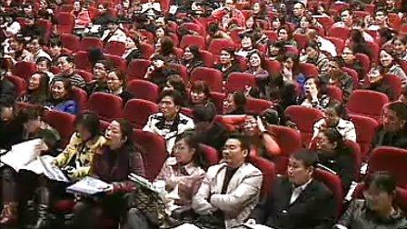 课堂点评彭晓玫 2008年千课万人小学数学名师课堂观摩课示范教学展示杭州