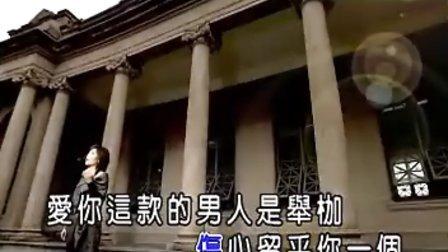 蔡秋凤﹏台语闽南语歌曲﹏'伤心再会mv'﹏〔超好听〕﹏