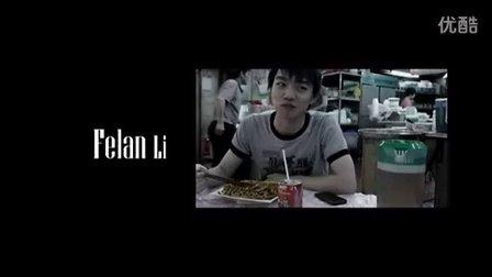 男人的浪漫 豆腐火腩饭 (香港高登潮文视听版)