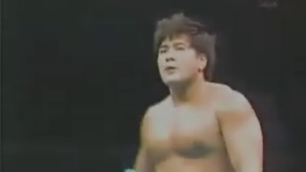 1992.07.08 新日本摔角 武藤敬司 vs 飯塚孝之