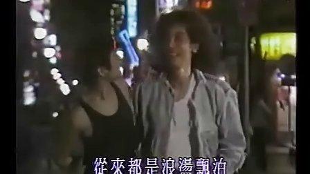 别在窗前等我(1989年原版MTV)