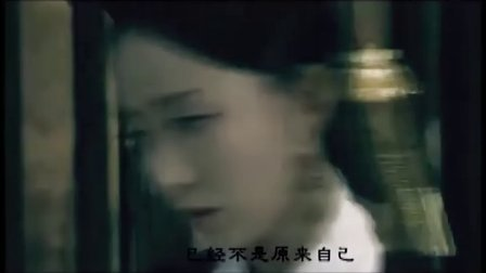 纪念宫锁心玉素言的爱情(佟丽娅)MV---错误的相遇