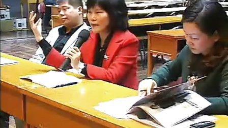 互动点评斯苗儿 2008年千课万人小学数学名师课堂观摩课示范教学展示杭州