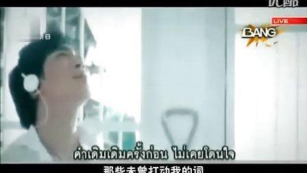 泰国当红偶像Bie新曲《情歌》中字MV_标清