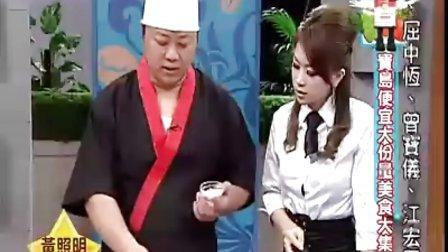 BingBing Cooking—滑蛋猪排鸡柳咖喱饭 酥炸嫩豆腐 XO酱蛋包饭  章鱼烧蛋包饭
