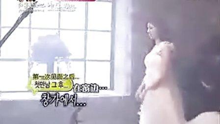 110226 我们结婚了 少女时代 徐贤 CNBLue 容和