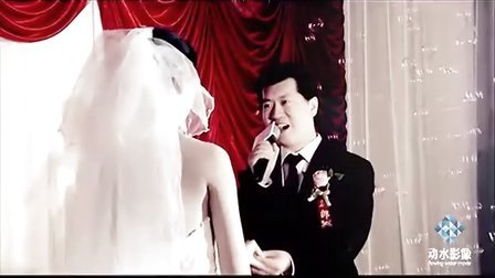 DS-STUDIO 动水影像-济南摄像 济南婚礼摄像  鱼翅皇宫婚礼