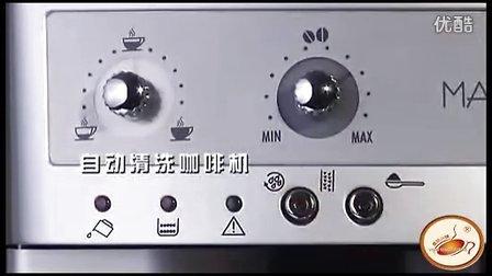 Delonghi德龙咖啡机ESAM3200[Delonghi德龙咖啡机总代理venitown.cn