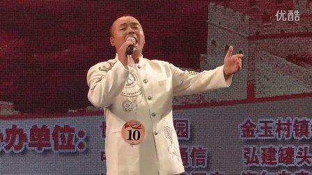 【张恩综】《x在岩石上》亚军姜波演唱 经典红歌 嘹亮岫岩 2011岫岩县世通疏园红歌电视大奖赛总决赛