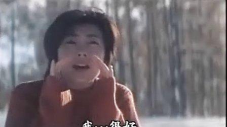 情书 博子最后呐喊片段 你好吗 日本版 电影 中山美穗 丰川悦司