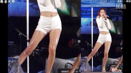 韩国性感热舞 光泽美腿-66特写