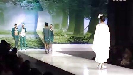 欧迪芬杯 2011中国内衣设计大赛