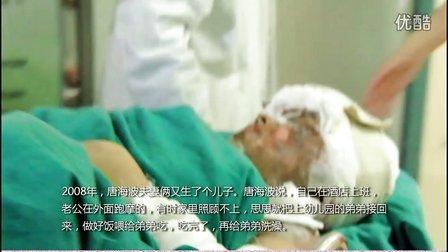 【拍客】12岁女孩思思紧抱3岁弟弟爆炸中跳楼逃生-拍客折腾犯记录思思获第一次手术过程顺利