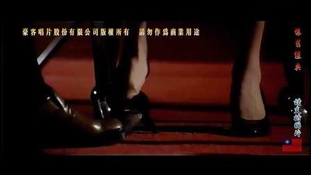 齐秦 - 又见溜溜的他 (1981)