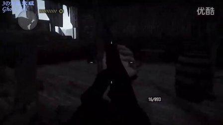 狂野西部:毒枭 视频攻略 第九关