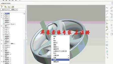 南昌模具设计培训-起航培训:ProE产品设计www.qh0791.com