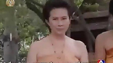 泰国穿越剧:情牵两世 09清晰版泰语中字(om,pancake)