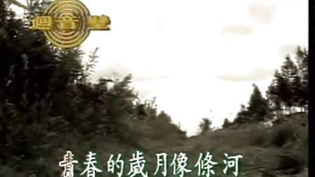 影视-一支难忘的歌KTV(电视剧《蹉跎岁月》主题歌)
