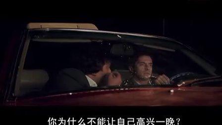 【看大片】今晚带我回家- Take Me Home Tonight  (中文预告)-迷茫青年寻找自我