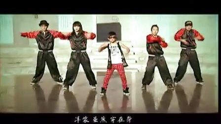 """9岁""""嘻哈小天王""""宋艺飞新单曲【我们的中国心】MTV!"""