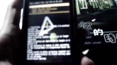 实拍:索爱x8升级android2.3.5时的错误事件