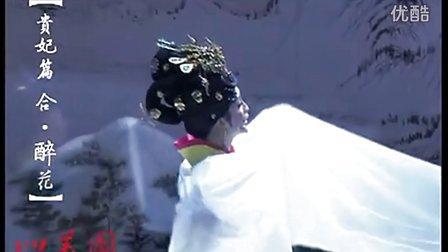 [首播]李玉刚新歌MV《逐梦令》完整版,周杰伦、方文山新作