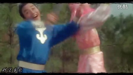 王祖贤古灵精怪版古装MV——《逍遥最好》(VS梁朝伟,张国荣,张学友)