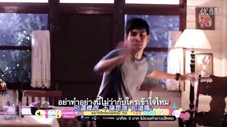 [中字] 別這樣做 MV by Bird Thongchai Mclntyre
