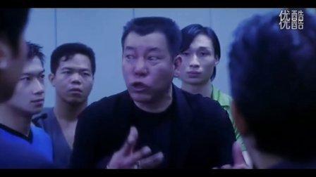 古惑仔之洪兴十三妹(国语)