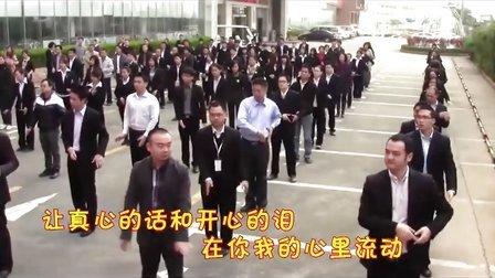 2012年会视频-真心英雄-原唱