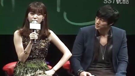 20110920-韓孝珠 蘇志燮-電影《只有你》製作發佈會(2:22)[ZZTV]