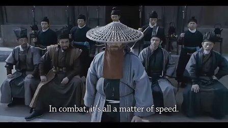 """""""硬派武侠""""风范《倭寇的踪迹》首曝预告"""